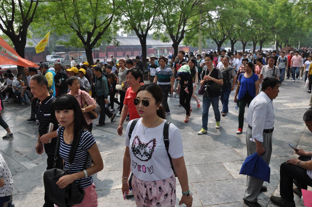Китайские туристы штурмуют запретный город