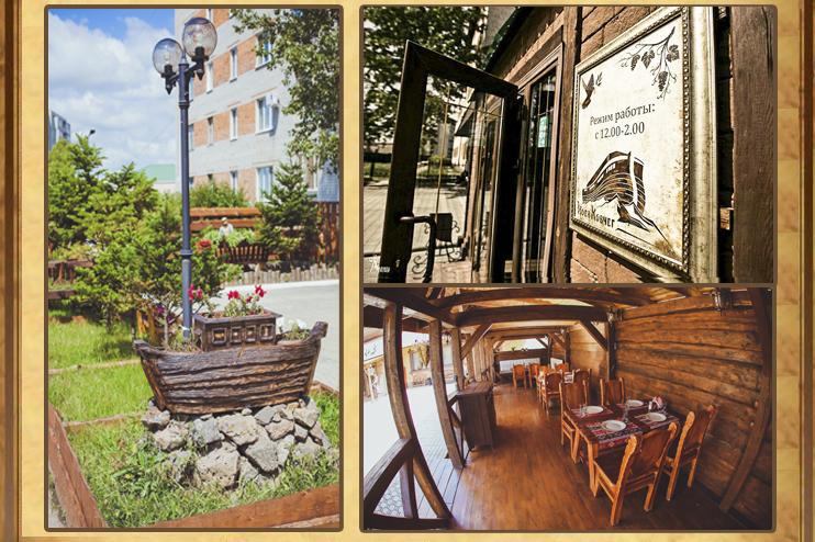 Ресторан Ноев Ковчег в Уссурийске