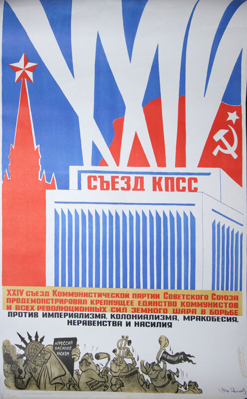 холодная война, политика Брежнева