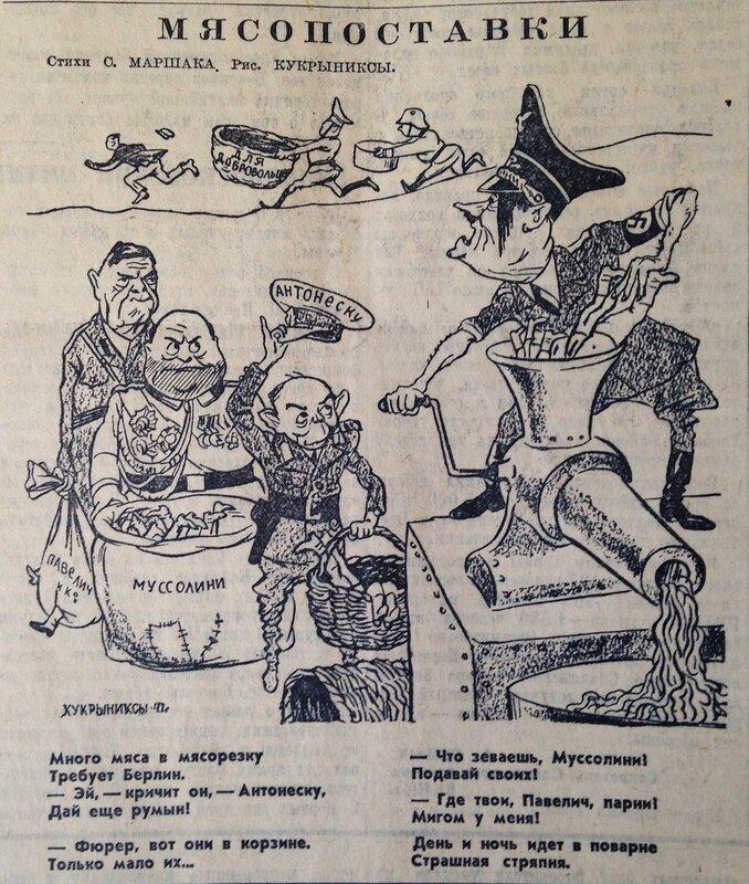 «Правда», 15 сентября 1941 года