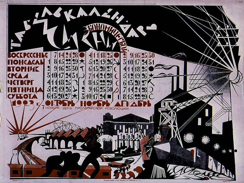 Calendars for summer and autumn 1923, included as free supplements in the magazine Economic Life0.jpg