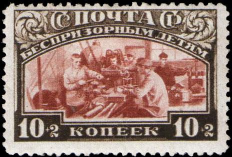 Soviet postal stamps from 192900.jpg