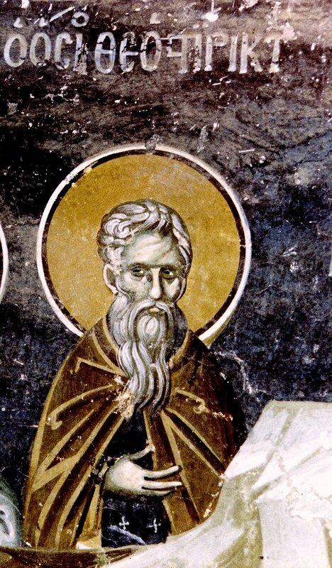 Святой Преподобный Феостирикт, иже в Символех. Византийская фреска.