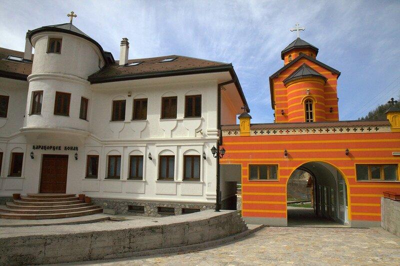 монастырь Добрун в Боснии