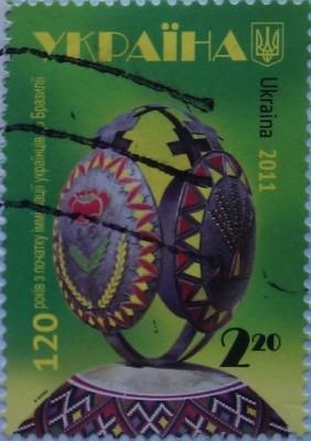 2011 N1120 Эмиграция в Бразилию 2.20