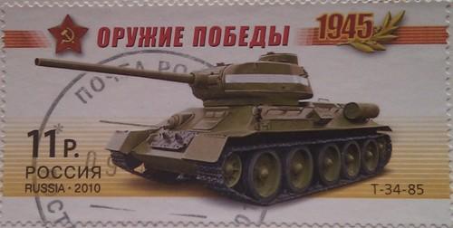 2010 орПобеды танк 11