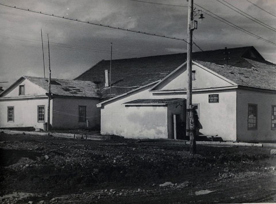 Поликлиника 1957.jpg