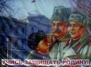 В России проводится эксперимента новой системой накопления мобилизационных людских ресурсов