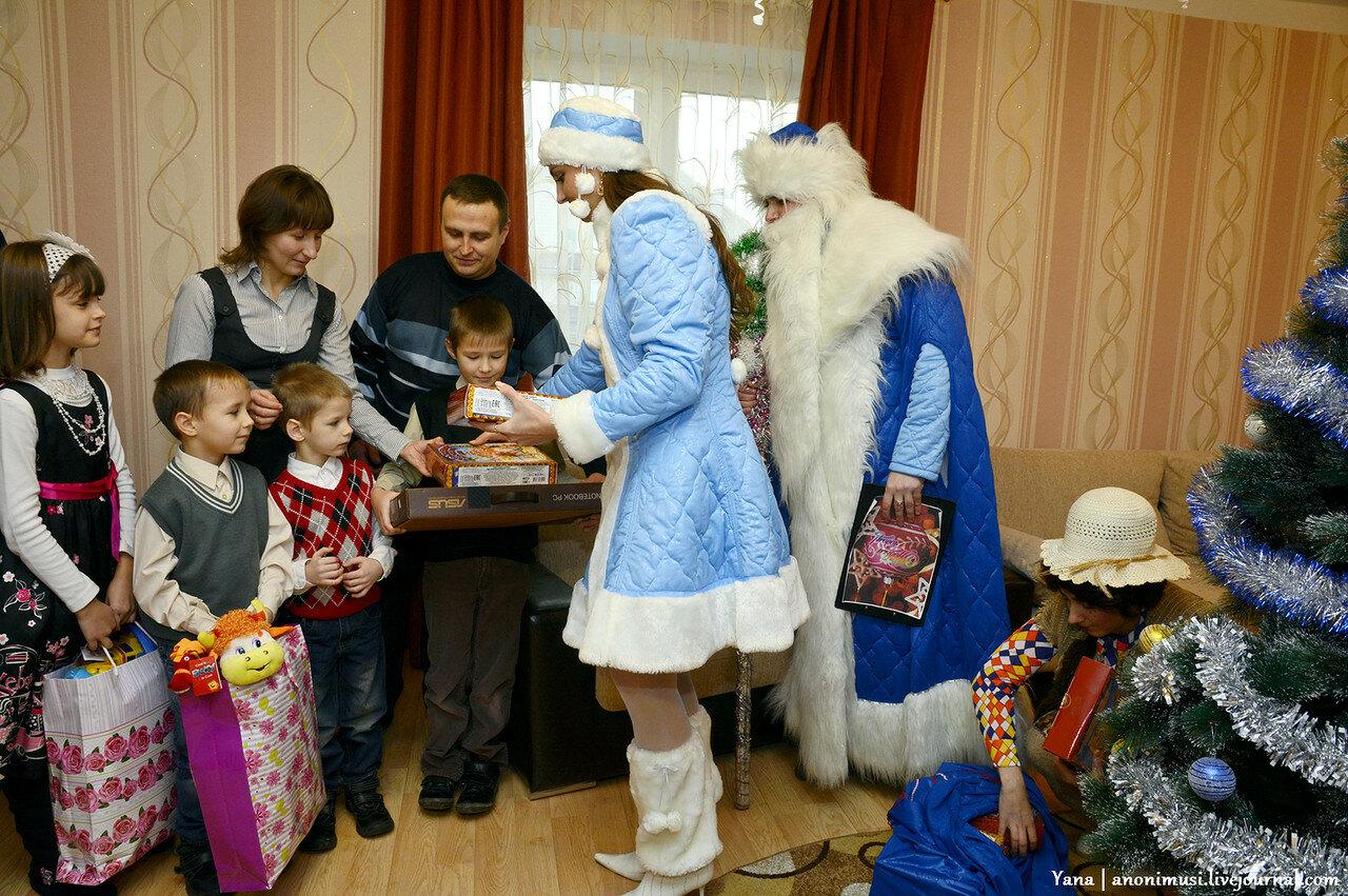 Детский дом семейного типа Ковгуновых. Гомель