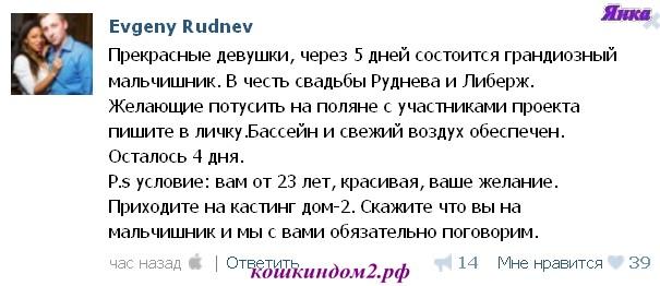 http://img-fotki.yandex.ru/get/15523/255457330.2a6/0_124769_9b15dd01_orig.jpg
