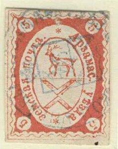 1900 Арзамас