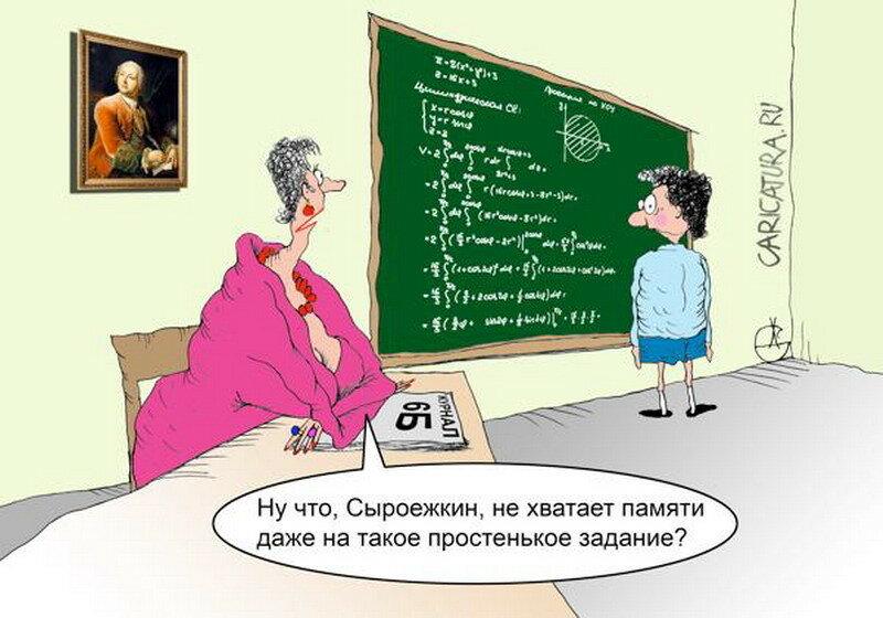 Смешные картинки про школу и учеников