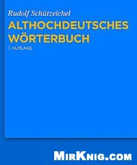 Книга Althochdeutsches Wörterbuch