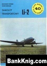 Книга Samolot transportowy Li-2  [Typy Broni i Uzbrojenia 040] pdf в rar  2,65Мб
