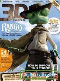 Журнал 3D World - April 2011 (UK).