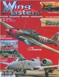 Журнал Журнал Журнал по авиамоделизму Wing Masters №3 (Март-Апрель)