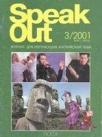 Книга Speak Out - журнал для изучающих английский язык за 2001 год