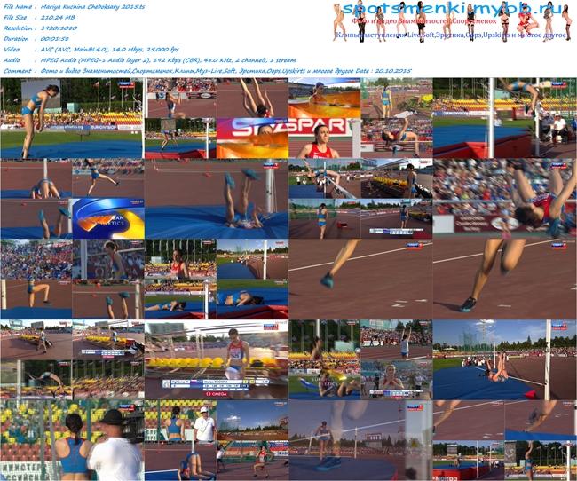http://img-fotki.yandex.ru/get/15523/329905362.15/0_192525_c796f1e_orig.jpg