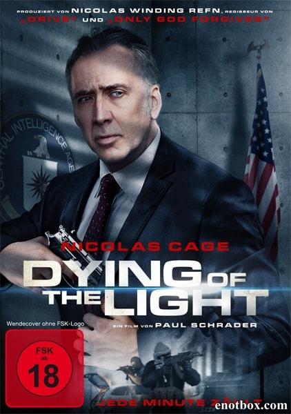 Умирающий свет / Dying of the Light (2014/WEB-DL/WEB-DLRip)