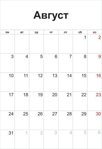 август 2015 календарь
