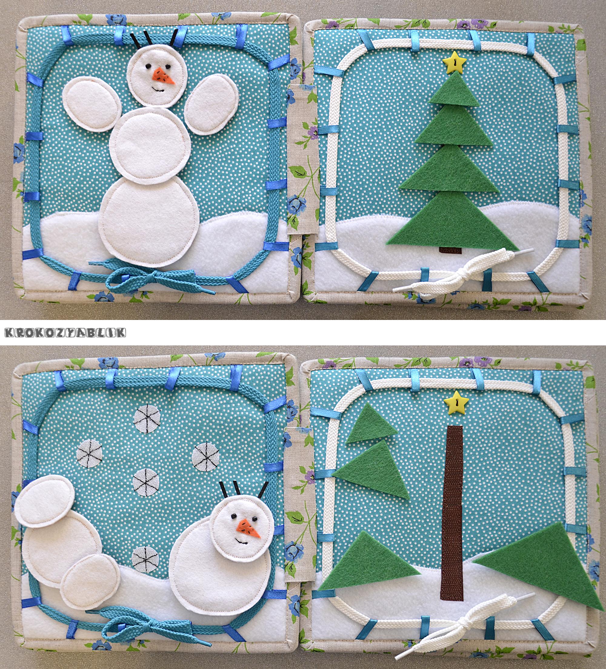 книжка для малышки снеговик елка.jpg