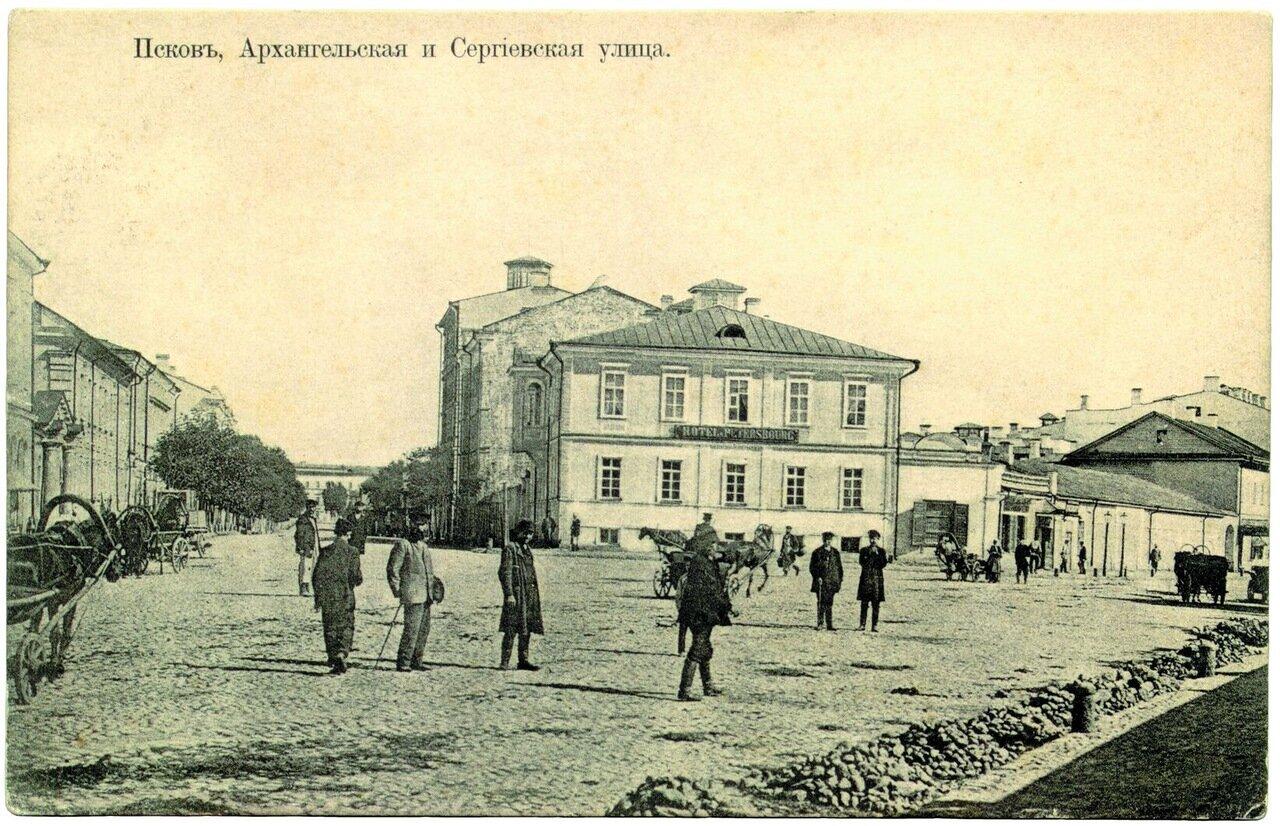 Архангельская и Сергиевская улицы