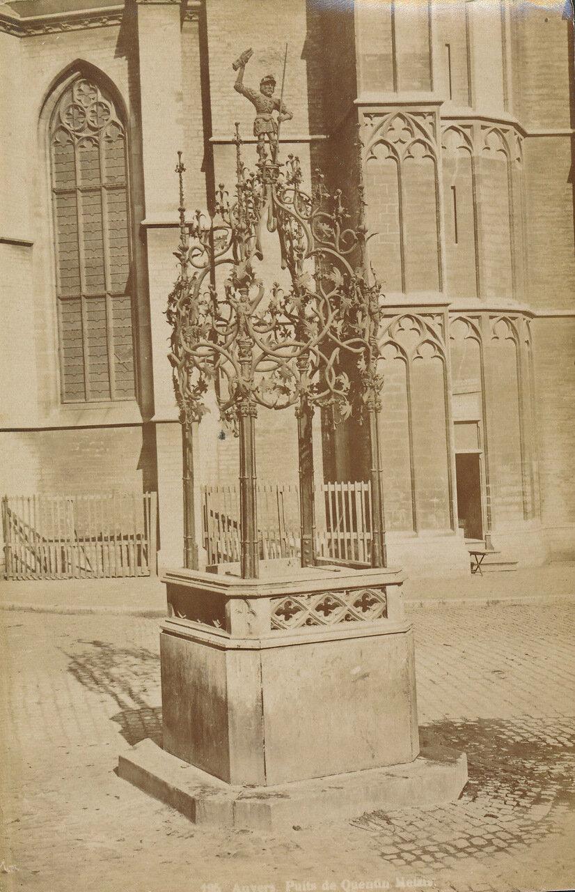 1875. Колодец Квентина