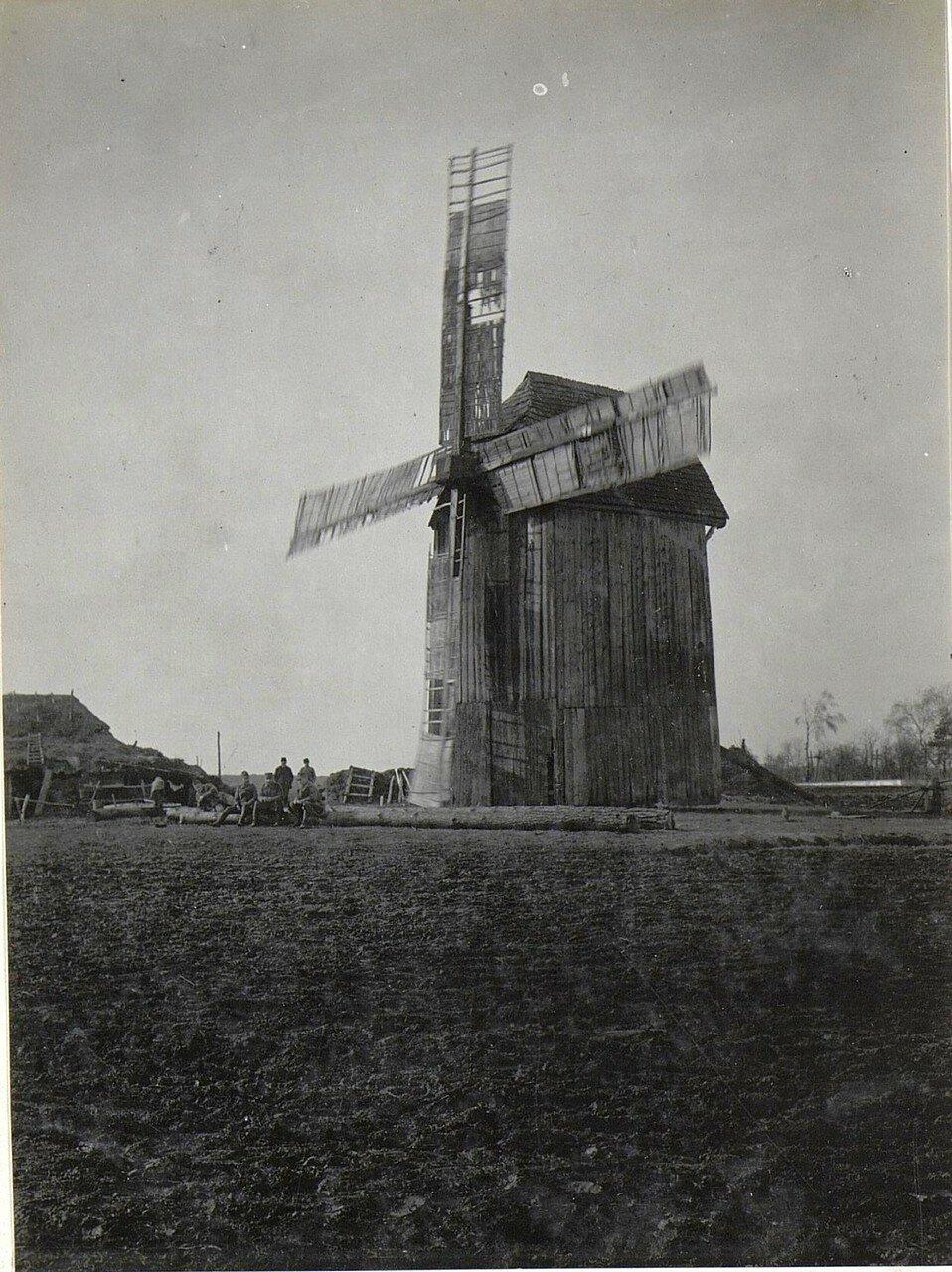 Микуличи. Мельница на перепутье. 1918.