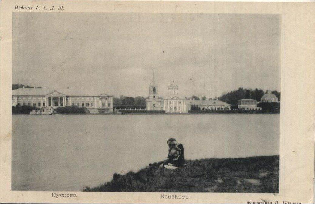 Окрестности Москвы. Кусково