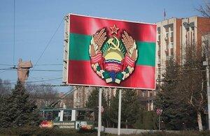 Приднестровье опасается сближение Кишинева и Москвы