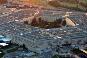 США продадут Саудовской Аравии ПВО на 5,4 млрд долларов