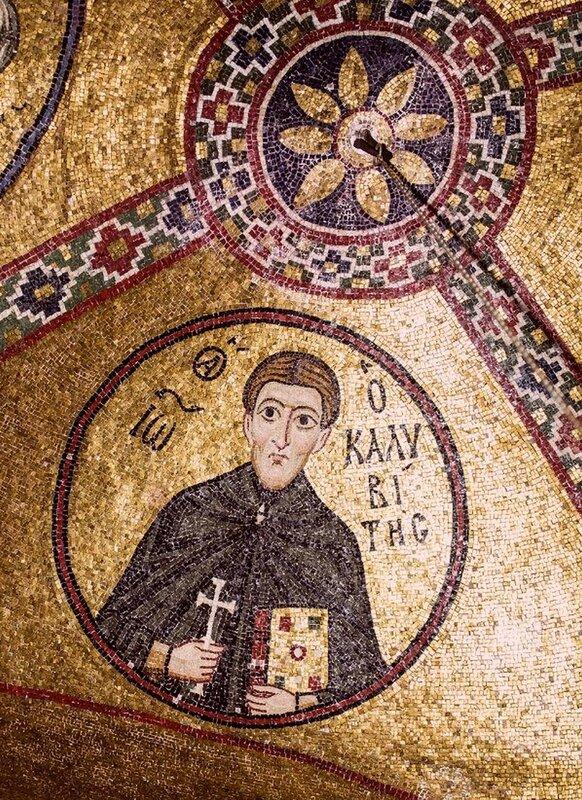 Святой Преподобный Иоанн Кущник. Мозаика монастыря Осиос Лукас (Преподобного Луки), Греция. 1030 - 1040-е годы.