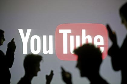 YouTube запустил Music Key