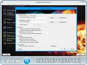 Обработка видео - Ashampoo Burning Studio 15 15.0.0.36 Final