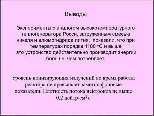 https://img-fotki.yandex.ru/get/15524/223316543.25/0_18bd3f_4fce49a9_L