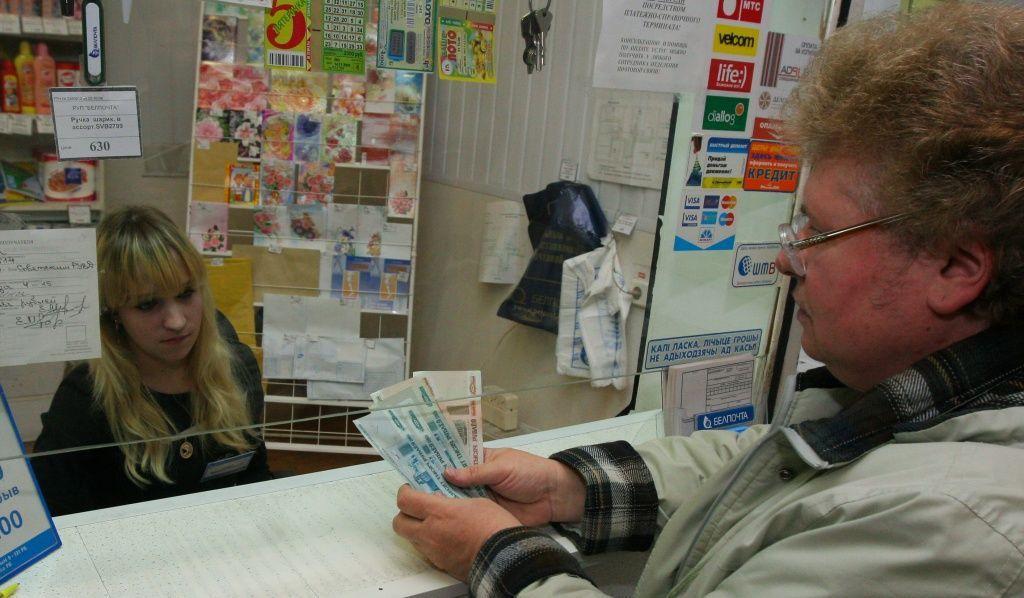 В Беларуси увеличат минимальные и социальные пенсии
