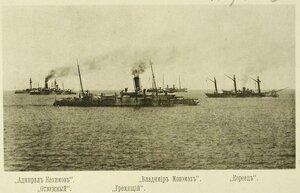 Суда соединенной эскадры (слева направо) Адмирал Нахимов, Отважный, Гремящий, Владимир Мономах, Кореец во время учений