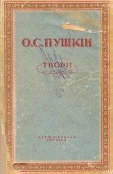 Книга Твори