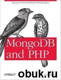 Книга Steve Francia - MongoDB and PHP