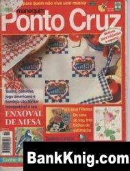 Manequim  ponto  cruz  1999/April jpg 15Мб