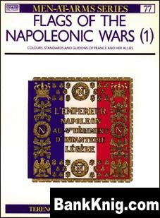 Книга Osprey Men-at-Arms 77  - Flags of the Napoleonic Wars (1)
