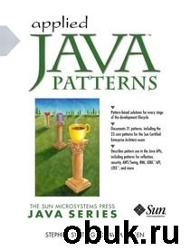 Книга Applied Java Patterns