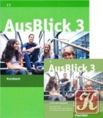 Книга AusBlick 3 (Kursbuch & 2 Audio-CDs)