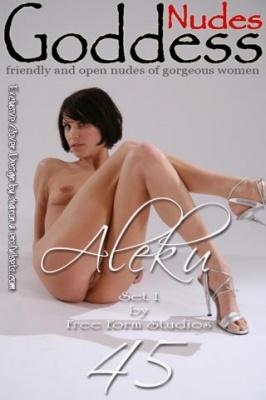 Журнал Журнал Gοddεѕsηudεs – 2012-07-23 – Аlекu - 1