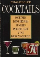 Книга Cocktails