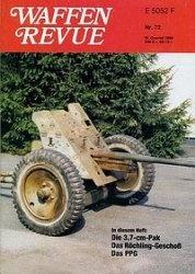 Журнал Waffen Revue 072