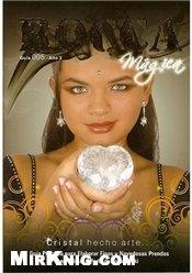 Журнал Rocca Guia 005 Ano 1