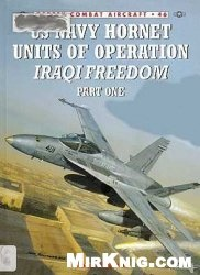 Книга US Navy Hornet Units of Operation Iraqi Freedom (Part One)