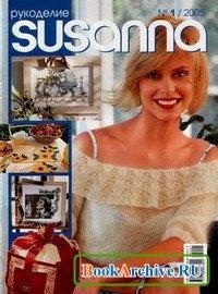 Журнал Susanna Рукоделие №1 2005