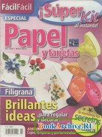 FacilFacil №2 2001